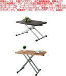 天板昇降テーブル