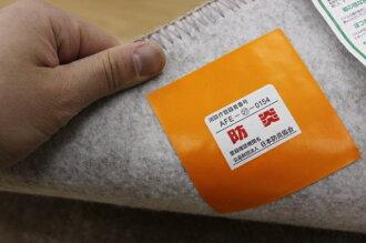 日本製高機能レベルカットカーペットじゅうたん絨毯グロッソ6畳261×352cm