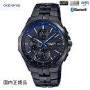 カシオ腕時計オシアナスマンタMULTIBAND6TOUGHMVTソーラー電波スマートフォンリンク機能OCW-S5000B-1AJFメンズウォッチ