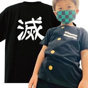 つの ユニクロ きめ ば や シャツ い t