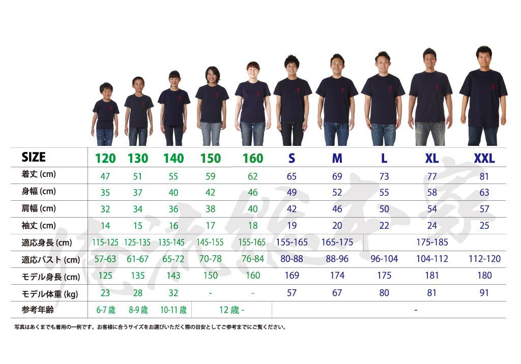 オリジナル 名入れ tシャツ  令和【名入れ-新元号発表2】 令和Tシャツ 半袖 長袖 !お祝い プレゼント 還暦 名前ないれ 名前入れ Tシャツ tシャツ オリジナルプリント 大きいサイズ