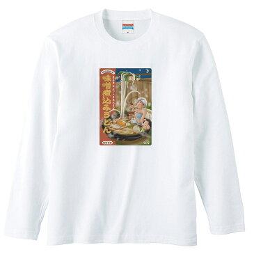 ひげラク商店Tシャツ【味噌煮込みうどん】 メッセージtシャツ   おもしろtシャツ おもしろ プレゼント 面白 ふざけtシャツ 面白いtシャツ 文字tシャツ 大きいサイズ ジョークTシャツ 日本語tシャツ メンズ 白 レトロ ギャグ 面白い パロディ ネタtシャツ お笑いTシャツ 半袖