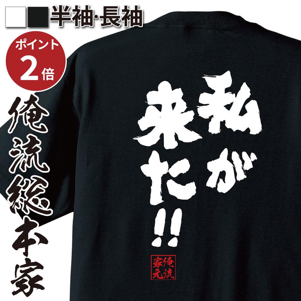 トップス, Tシャツ・カットソー 2t T t t