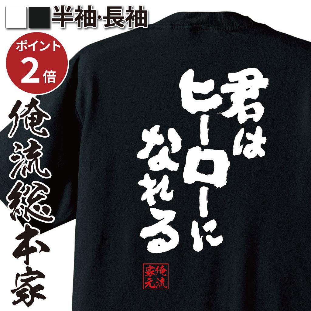 トップス, Tシャツ・カットソー 2t T t T t t