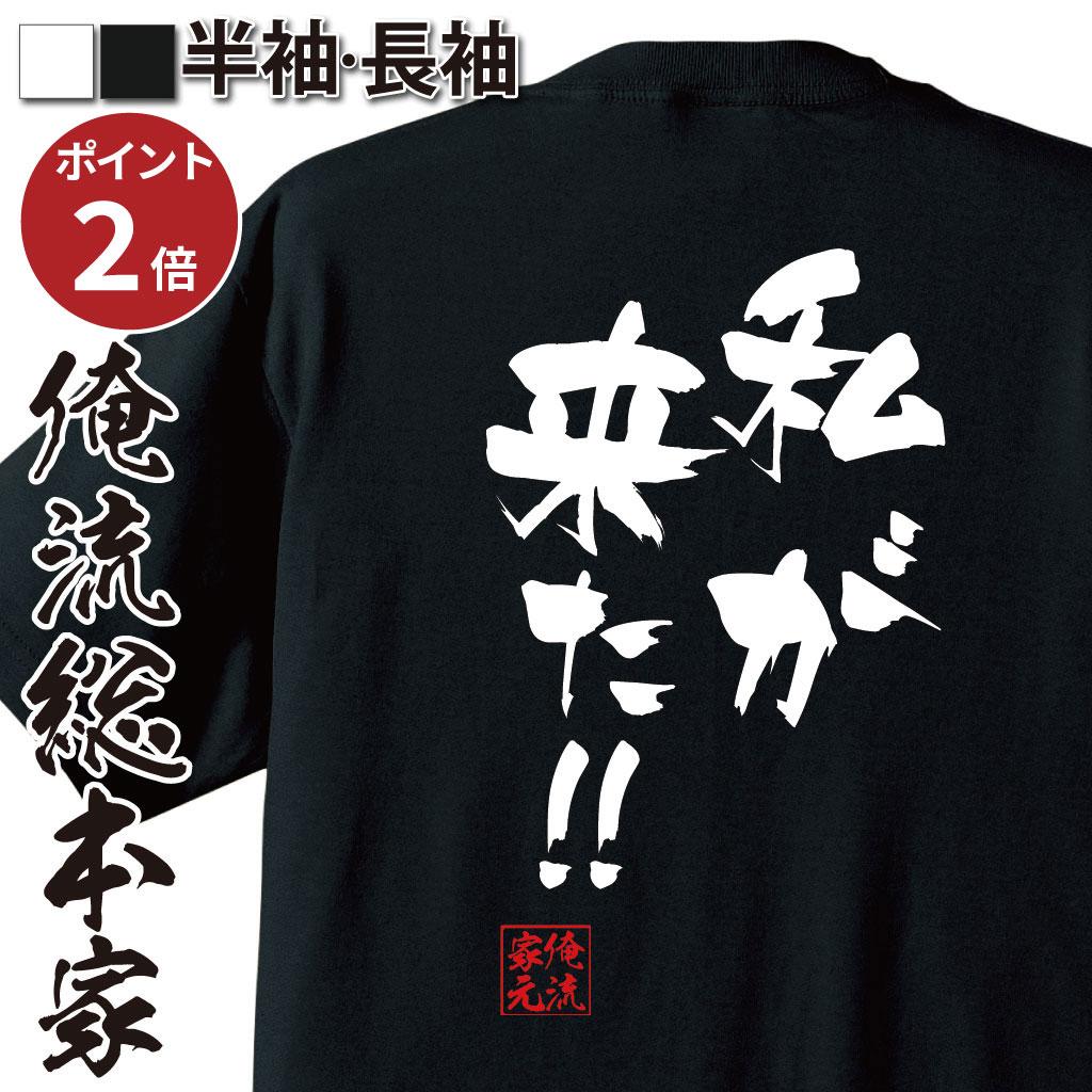 トップス, Tシャツ・カットソー 2t T t T t t t