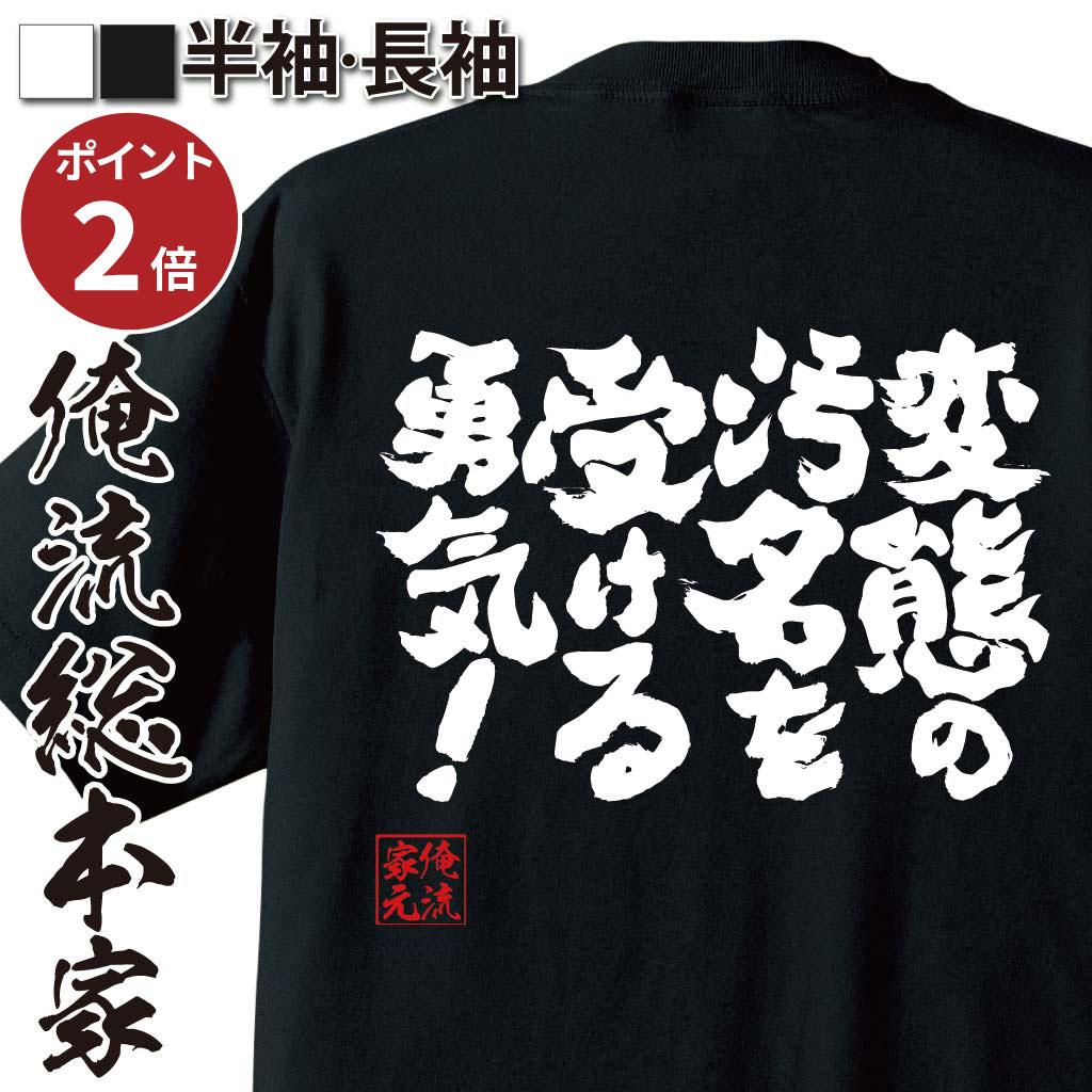 トップス, Tシャツ・カットソー 2t T t t t