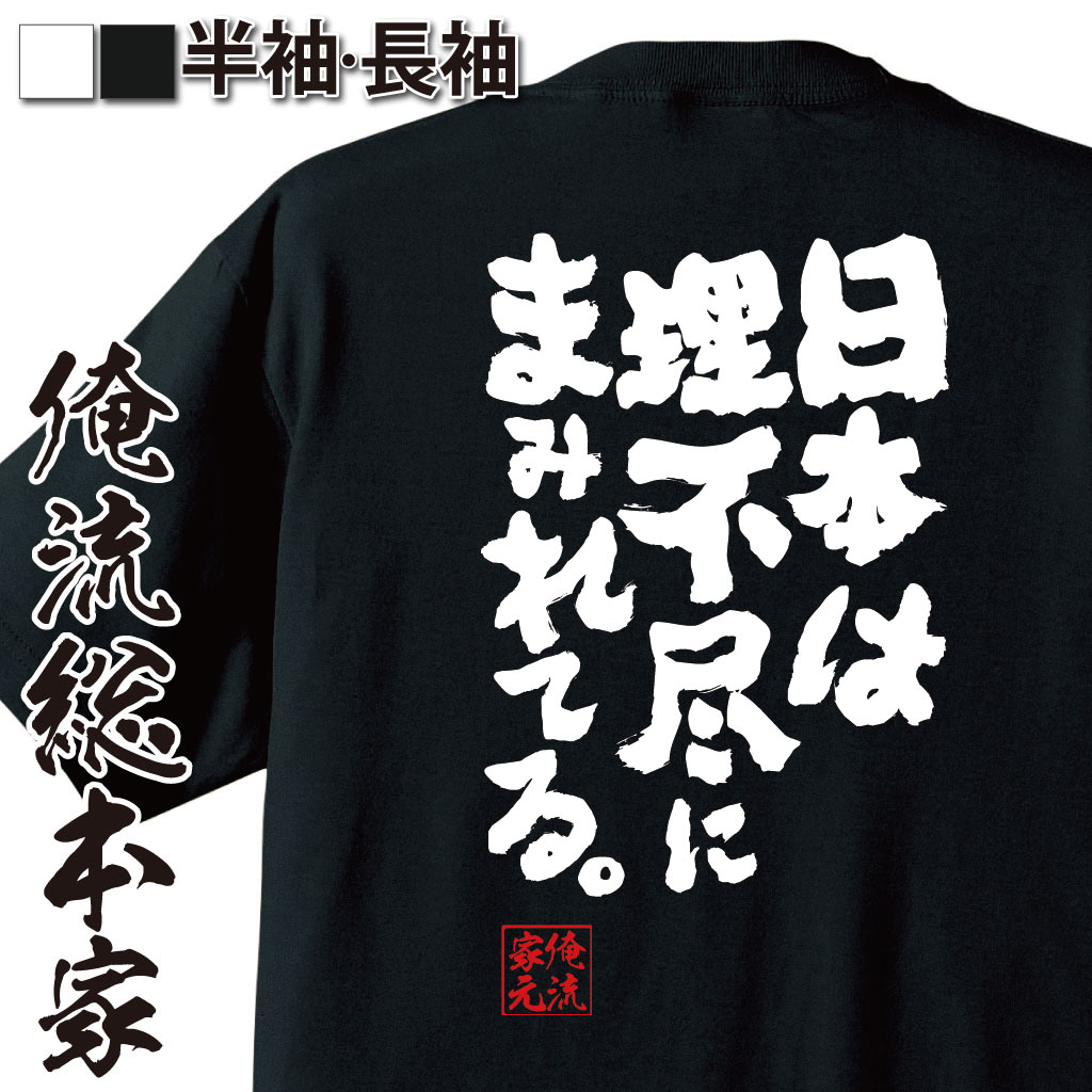 トップス, Tシャツ・カットソー t T t Tt t t