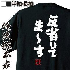 逮捕!元スノボ日本代表国母和宏が大麻取締法違反で「ビックリしない」の声