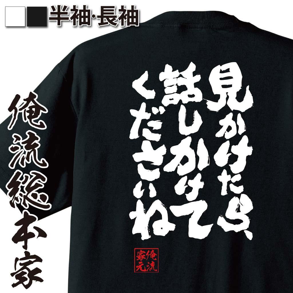 トップス, Tシャツ・カットソー t T t t