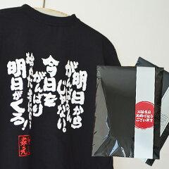 小山慶一郎に称賛の声!!広島でボランティアしているところが目撃される