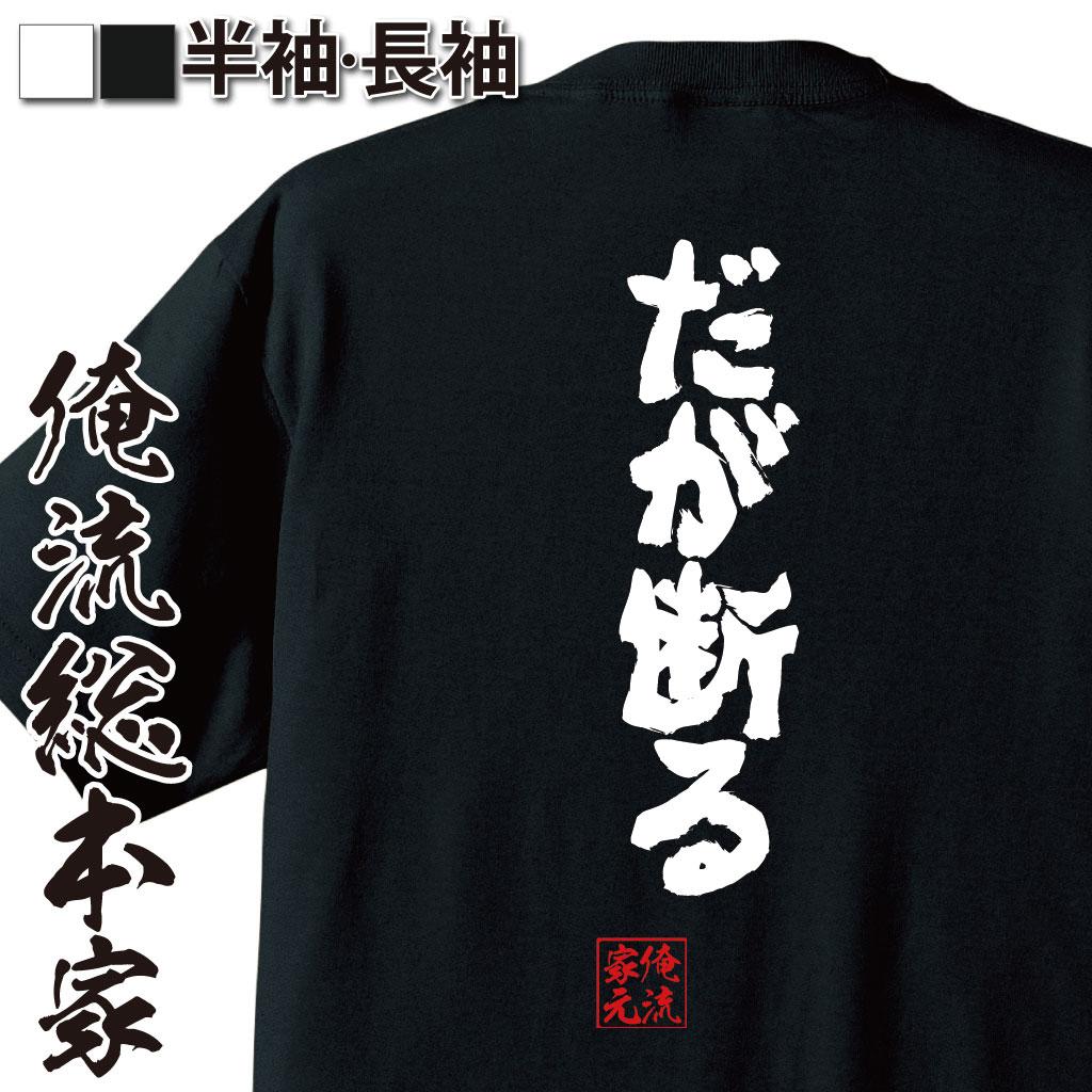 トップス, Tシャツ・カットソー t T tt