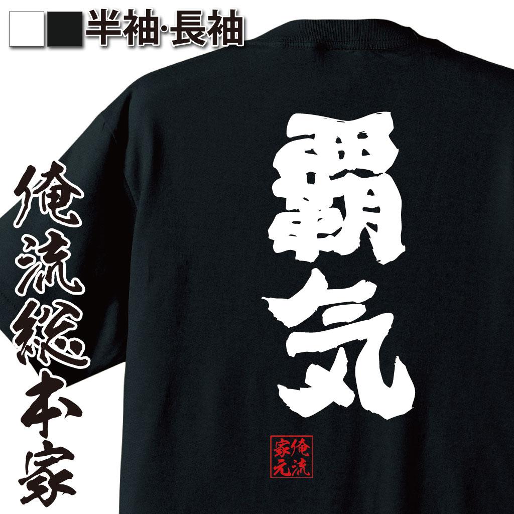 トップス, Tシャツ・カットソー t T t t t t