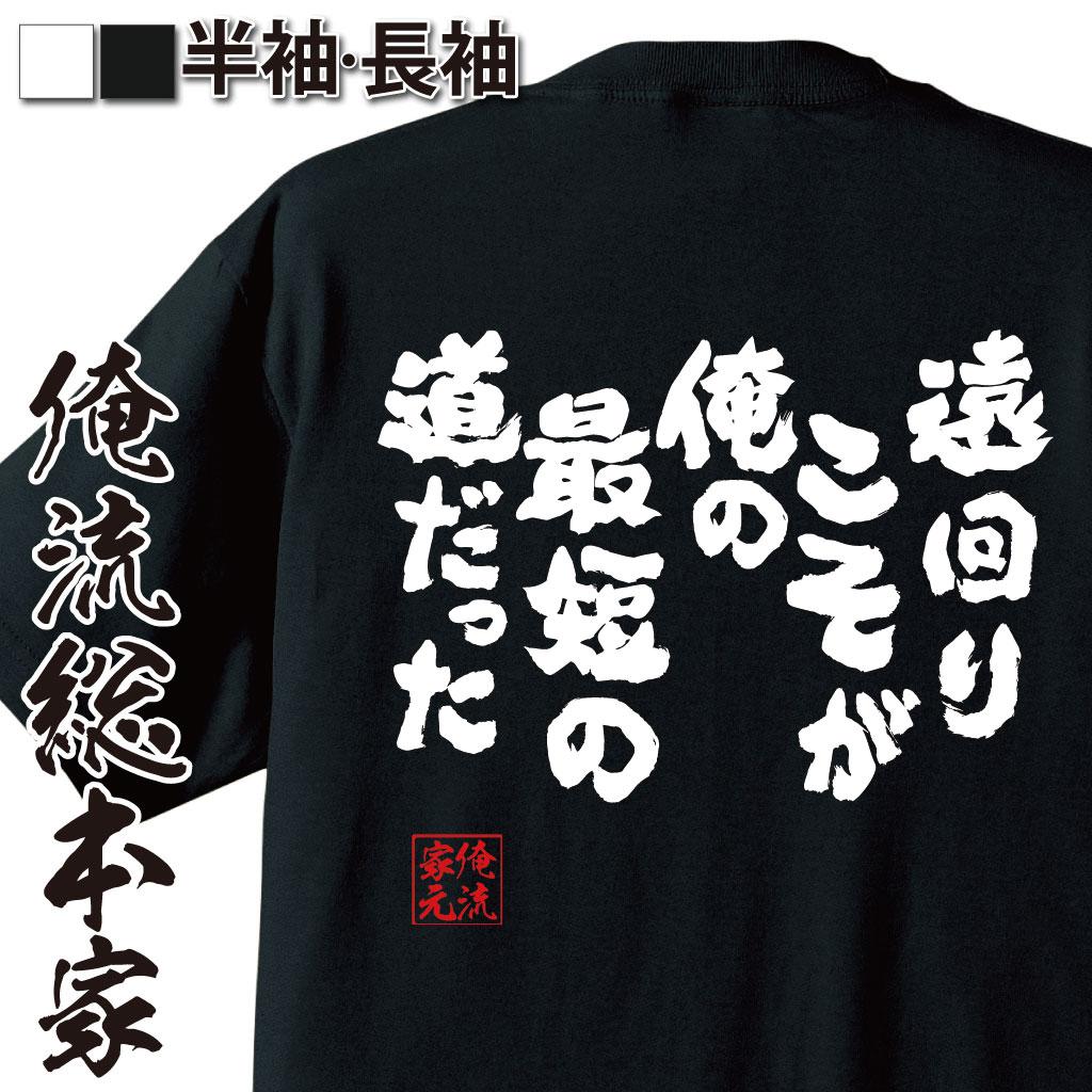 トップス, Tシャツ・カットソー t T T t t