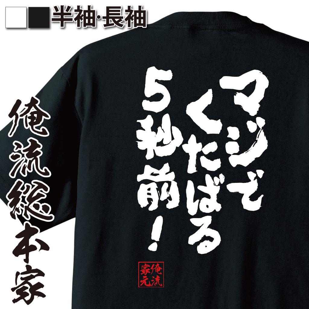 トップス, Tシャツ・カットソー t T 5t t t 2ch