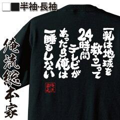 ギャラ寄付!木村佳乃が日テレ「24時間テレビ」に申し出!チャリティーなのにギャラ論争に新風か