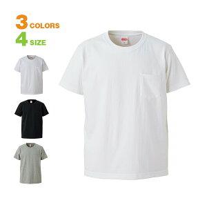 【ポケットでさらに味を増す洗いこみたい特厚Tシャツ! 半袖 白 黒 メンズ レディース】無地 tシャツ 7.1ozヘヴィーウェイトT(ポケット付)-425301