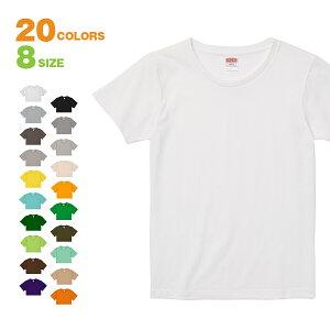 【Tシャツ選びの重要なポイントとなる「よれない」「透けない」「長持ちする」という3大要素をすべて兼ね備えています。半袖 メンズ レディース United Athle(ユナイテッドアスレ)】tシャツ キッズ 無地 5.6oz ハイクオリティーTシャツ キッズ-500102