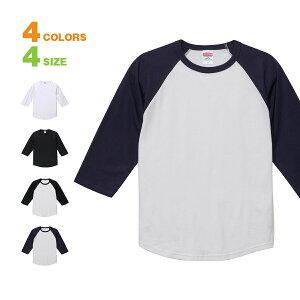 【スポーティー&カジュアルで定番の「ラグラン七分」。袖の切り替えデザインがアクセント|7分袖 tシャツ メンズ 無地 United Athle(ユナイテッドアスレ) 5.6オンス ラグラン】5.6ozラグラン3/4スリーブTシャツ-504501
