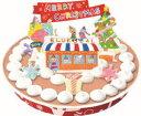 クリスマス クリスマスケーキ アイスクリームケーキ アイスケーキ 12種類のフレーバー 送料無料 ア ...