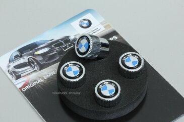 BMW純正品 ホイールエアバルブキャップBMW 各車種に取付できますG11 G12 F01 F02 F04 E65 E66 F12 F13 F06 E63 E64 F32 F33 F36 F30 F31 F34 E90 E91 E92 E93 E46 E36 F22 F20 F21 E82 E87 E88 Z4 E85 E86 E89 Z3 X6 F16 E71 X5 F15 E70 E53 X3 F25 E83 X1