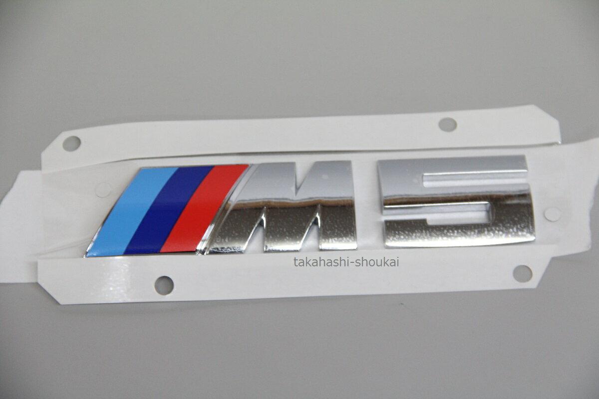 外装・エアロパーツ, エンブレム BMW M5 E60E61 5