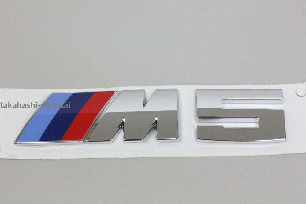 外装・エアロパーツ, エンブレム BMW M5 F10 F11 5