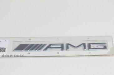 AMG リアエンブレムA0008170414W221 W216 C197 W212などに