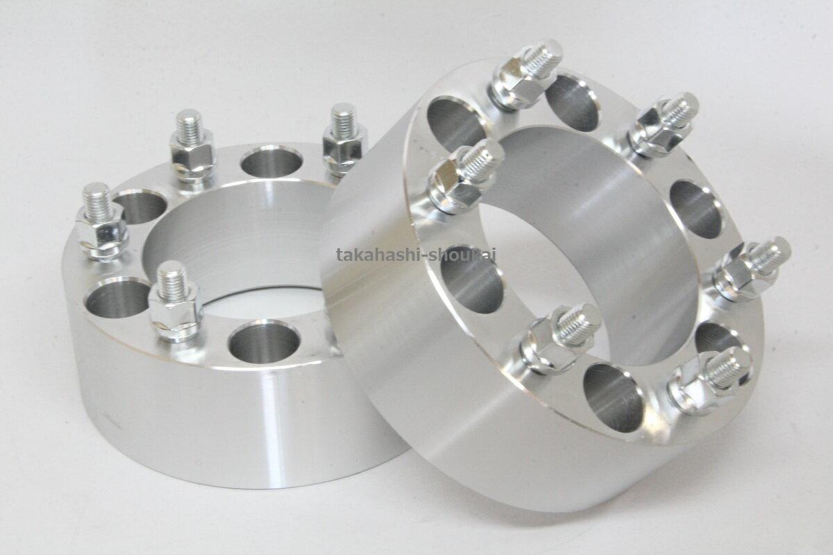タイヤ・ホイール, ホイールスペーサー 6 PCD139.7 2 63.5mm M12-1.5 80 60 H3