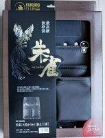史上最高の逸品ふくろ倶楽部朱雀大型かりわく鋲止茶SZ-802B釘袋腰袋【RCP】