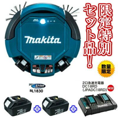 マキタ 18.0V 掃除機 ロボットクリーナー【RC200DZ(本体のみ)】+【バッテリーBL…