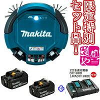 【マキタ正規登録販売店】【makita】【マキタ】18,0V充電式サイクロンクリーナCL500DZ[本体のみ]バッテリ・充電器別売【RCP】