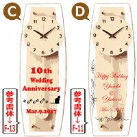 名入れプレゼント電波振り子時計ガラス部分にメッセージ彫刻振り子時計壁掛け結婚祝い還暦祝い開店祝い新築祝い掛け時計☆時計☆