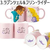 名入れギフトディズニーおやすみマグミッキーミニープーさんドナルドデイジーディズニーマグカップ名前入り誕生日結婚記念日プレゼント/マグカップ/