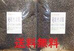 【全国送料無料】そば殻北海道産まくら2個分の2.6kg
