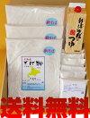 【送料無料】ギフト用二八新そば粉セット石臼挽き北海道産3kg(30人前)