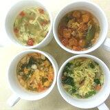 【送料無料】選べるたまごスープ(10食入×9袋)フリーズドライ たまごスープ 保存食 非常食 備蓄 まとめ買い ダイエット ダイエットスープ 簡単 お手軽 インスタント 朝食 夜食