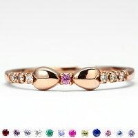 誕生石リボンリング指輪K10PG(10金ピンクゴールド)sm13910446ガーネットアメジストアクアマリンダイヤモンドエメラルドムーンストーンルビーペリドットサファイアピンクトルマリンブルートパーズタンザナイトジュエリー宝石