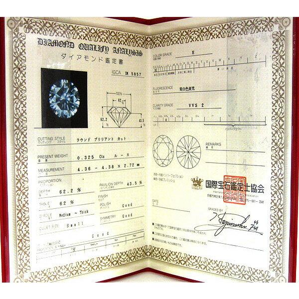 PT900プラチナ一粒ダイヤモンドリング婚約指輪エンゲージリング鑑定付き現品限りリピートダイヤダイヤモンド一粒r2809