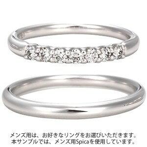 星の砂HOSHInoSUNAMizar(ミザール)レディースダイヤモンドマリッジリング【1本画像上】ペアリング結婚指輪