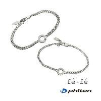 【単品価格】ダイヤモンド チタン製ブレスレット fe-fe×phiten フェフェ×ファイテン メンズ レディース 単品購入可能 fp-39-40(t901-2) (ND) 卒業祝 入学祝 ブラックダイヤモンド サークル 円形