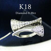 ダイヤモンドリングK18WGホワイトゴールド指輪fuki13908