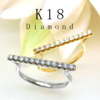 K10WG/YGホワイト/イエローゴールド60%OFFダイヤモンドピンキーリングmt3442・mt3444