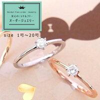 10金18金ピンクゴールドホワイトゴールドイエローゴールドリング/指輪/ペアリング