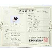 shun/田村俊デザインK18/K18WGムーンストーンキャッツアイブローチ4.64ct/13.2g【中古】
