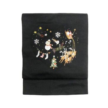 名古屋帯 正絹 西陣織 クリスマス 黒 「クリスマス・イブ」 ブラック
