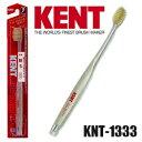 【メール便OK】KENT ケント 豚毛歯ブラシ かため KNT-1333 その1