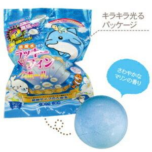 【あす楽】色風水 ラッキードルフィン バスボール OBDOL0201