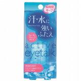 【あす楽】【メール便OK】コージー本舗(KOJI) アクティブアイトーク 13ML 二重まぶた化粧品