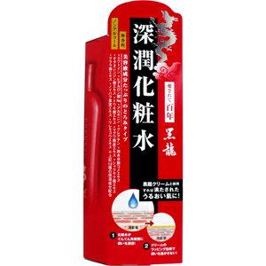 黒龍深潤化粧水150mL
