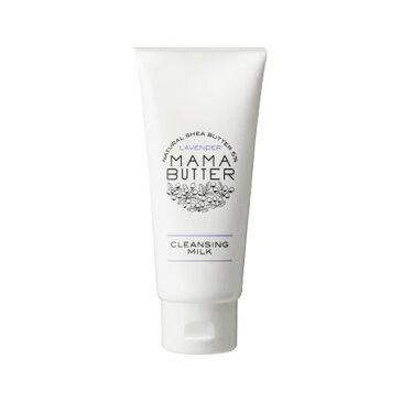 【あす楽】 MAMA BUTTER(ママバター)クレンジングミルク 130g メイク落とし洗顔